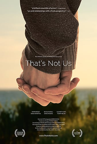 Thats Not Us (2015)
